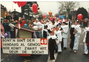 wb1995